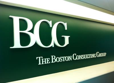 Sede Boston Consulting Group